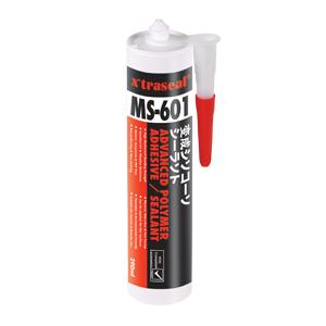 MS601-red-cap